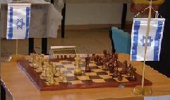 Шахматы в Израиле